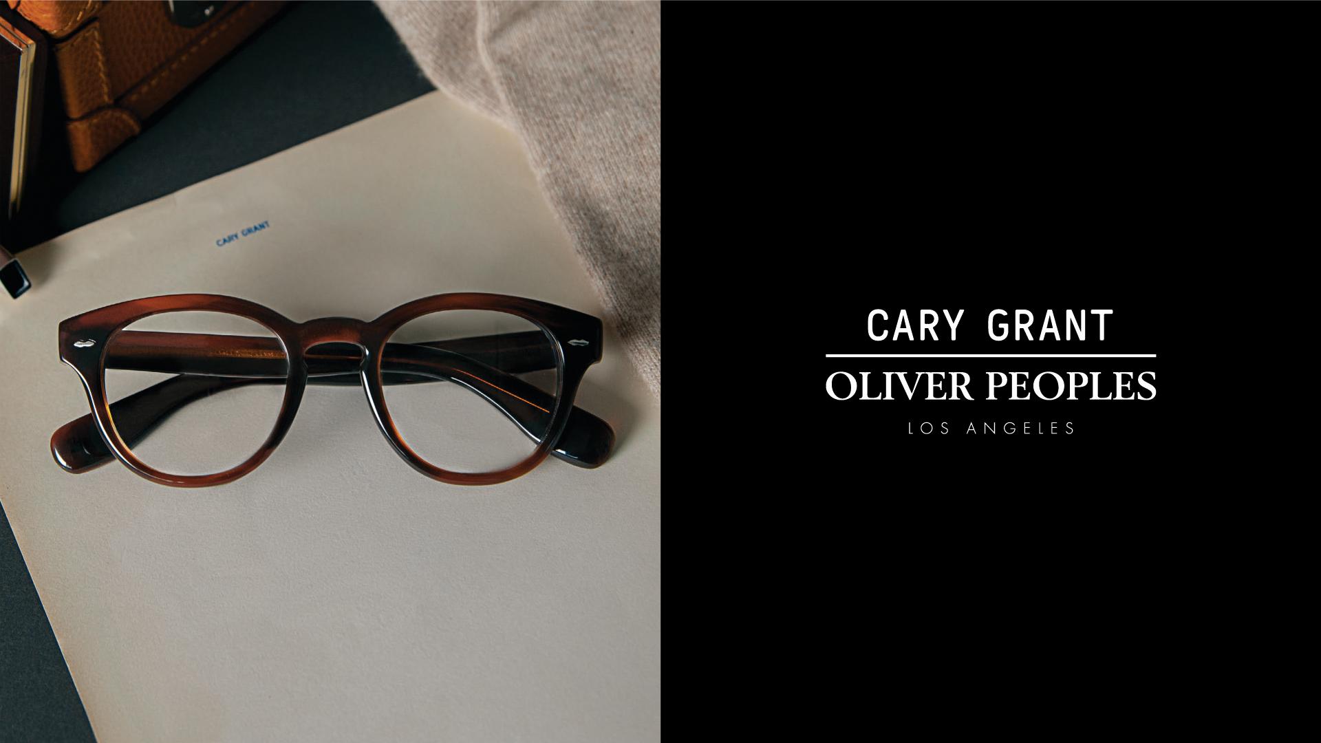 Oliver-Peoples-occhiali-da-sole-e-da-vista-centri-belotti-ottica-udito-canton-ticinoOV5413SU_ST_A__16.26x9.14